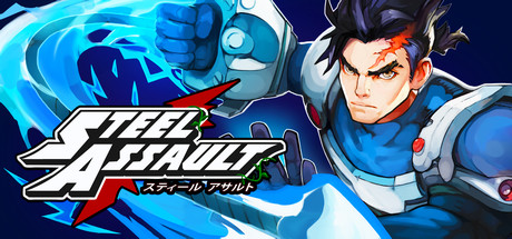 Steel Assault Download Free PC Game