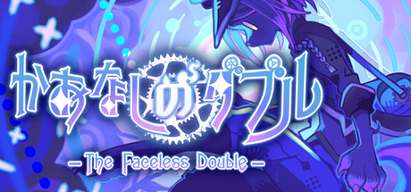 The Faceless Double Download Free PC Game