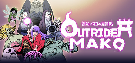 Outrider Mako PC Game Free Download