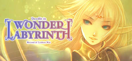 Record of Lodoss War PC Game Free Download