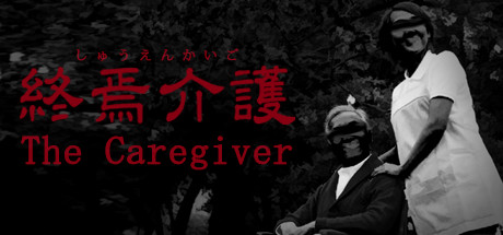 The Caregiver PC Game Free Download