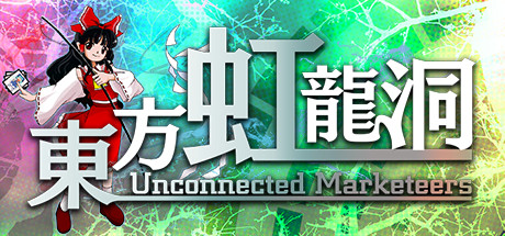 Touhou Kouryudou Unconnected Marketeers Game Free PC Download