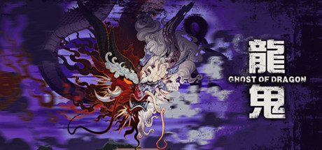 Ghost of Dragon Free Download PC Game